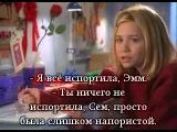 Меняемся воротами (1999) (субтитры)