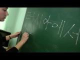 Новосибирские корейцы:)))очень интересный исторический документальный фильм!!! Смотреть всем!!!