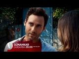 Анонс 2 серии сериала Грешник турецкий язык! Приятного просмотра!