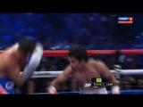 Мэнни Пакьяо - Крис Алгиери.Вечер бокса в Макао.22.11.2014.
