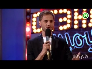 ���� ������� - ������ 3 - ����� 4 - �����-�� ��� - Stand up Show - ����� �� ��� -