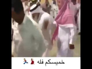 😆Arab dance