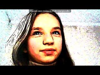 «������������ �������» ��� ������ ���� �����������  - La La La  (audio prod. by Tema Yurev) .