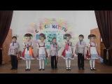 2а Частушки День матери 2014-11-27
