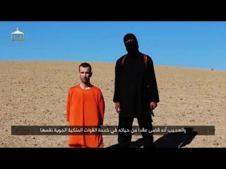 The ISIS Beheading of David Cawthorn Haines Released